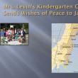 アメリカの幼稚園児から被災された人たちへのメッセージ!