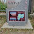 長崎&熊本・天草地方の潜伏キリシタン関連遺産の旅6大江と崎津集落を散策