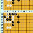 囲碁死活1142官子譜