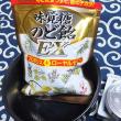 龍角散 v.s. 味覚糖
