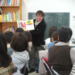 2017年12月10日(日)「特別」絵本レベルアップコース・高畠純先生の授業内容