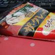 ザ・クレープ チョコ&バニラ