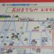 やまがた長井まちなか桜回廊 4/18