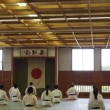 平成29年度 第7回「糸東流技術研修会」が行われました