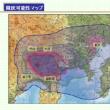 新・本と映像の森 127 鎌田浩毅『富士山噴火』ブルーバックス <2010の再録>