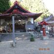 秋葉山寺に初詣