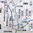 南山城は古代の交通の要所