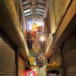 日本広いぞ  居酒屋シリーズ  Vol15