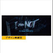 "STRAY KIDS	/	""I AM NOT"