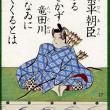 京都市西京区 十輪寺・・・在原業平が居た証拠?