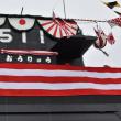 そうりゅう型潜水艦11番艦おうりゅう命名・進水式