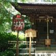 「藤森神社」〜菖蒲の節句発祥&紫陽花の宮として有名な神社✨