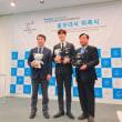 【韓流&K-POPニュース】Highlight ヤン・ヨソプ 6年ぶりにソロカムバックを予告・・