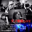 Live @ 松江 on 2017.9.16