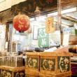京都 錦市場のおばんちゃ