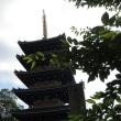 中山寺の華