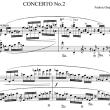 ショパン ピアノ協奏曲第2番