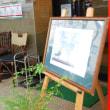 松井延之 細密油絵の世界 夢の欠片 VOL37 宮下佳代子さんの個展を鑑賞