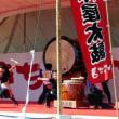 きちょくれ祭り2017