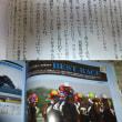 ジャパンC 京阪杯 共に大勝!