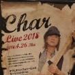 Char Live 2018  かつしかシンフォニーヒルズ