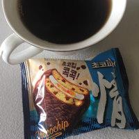 Coffee ⭐️Time !