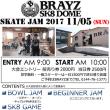 スケートボード大会に急遽BMX部門追加❗️😃