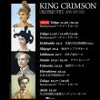 12/17 KING CRIMSON UNCERTAIN TIMES JAPAN TOUR 2018@オーチャードホール