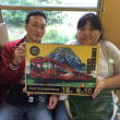 「バスツアー さくらんぼ狩りと富士登山鉄道の旅」 vol3