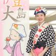 「椿の女王」東京 愛 ランドフェア