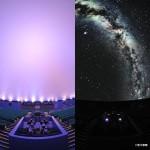 プラネタリウム~多摩六都科学館