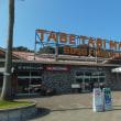 館山道 市原サービスエリア 上りに寄ってみました。
