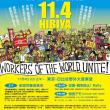 11・4労働者集会へ