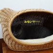 籐のキティちゃんベッド