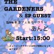 3月31日(土)は田島のカフェでアイリッシュミュージックライブ!