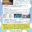 11.19レインボーフェスティバル2017(習志野文化ホール)