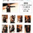 ★BECON LIVE情報★卒業LIVE