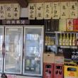 金澤町家巡遊2017「町家大公開」レポート