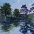 「 天守閣遠望 」小倉城