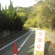 因島大橋・自転車道、作業中です!