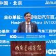 インド、中国EVメーカーに投資呼掛け!