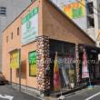 JR甲子園口駅 徒歩1分の好立地