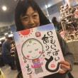 『札幌チカホ北3条でお絵描きしました』