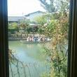 福岡県柳川市城隅町の『株式会社大東エンタープライズ』様のところで鰻のせいろ蒸しを食べに行ってきました。