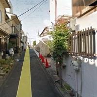 京都市東山区 東山五条交差点周辺 事業用地売り情報