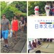 日本文化紹介(2017.07.24)