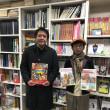 GOZO-LOPS展 Part16 開催間近!マジか?!