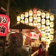 きょう(京)は何の日 ? ~ 祇園祭・前祭・宵山(14日~16日)の三日目