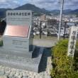 原爆犠牲者の碑の除幕式