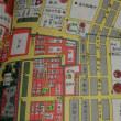 韮山、芝新銭座、日本の近代化について